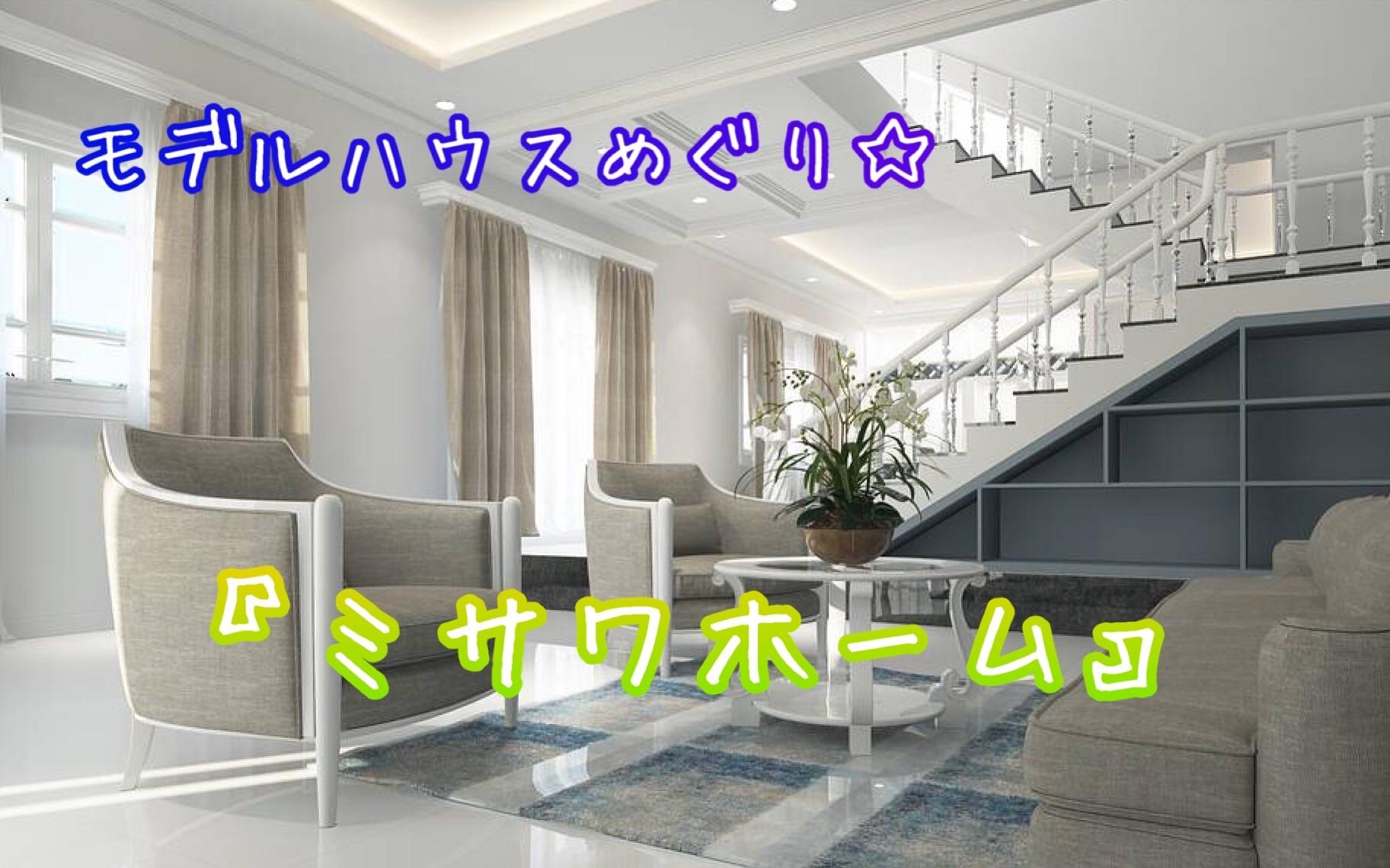 f:id:kanaemama:20180514145453j:image