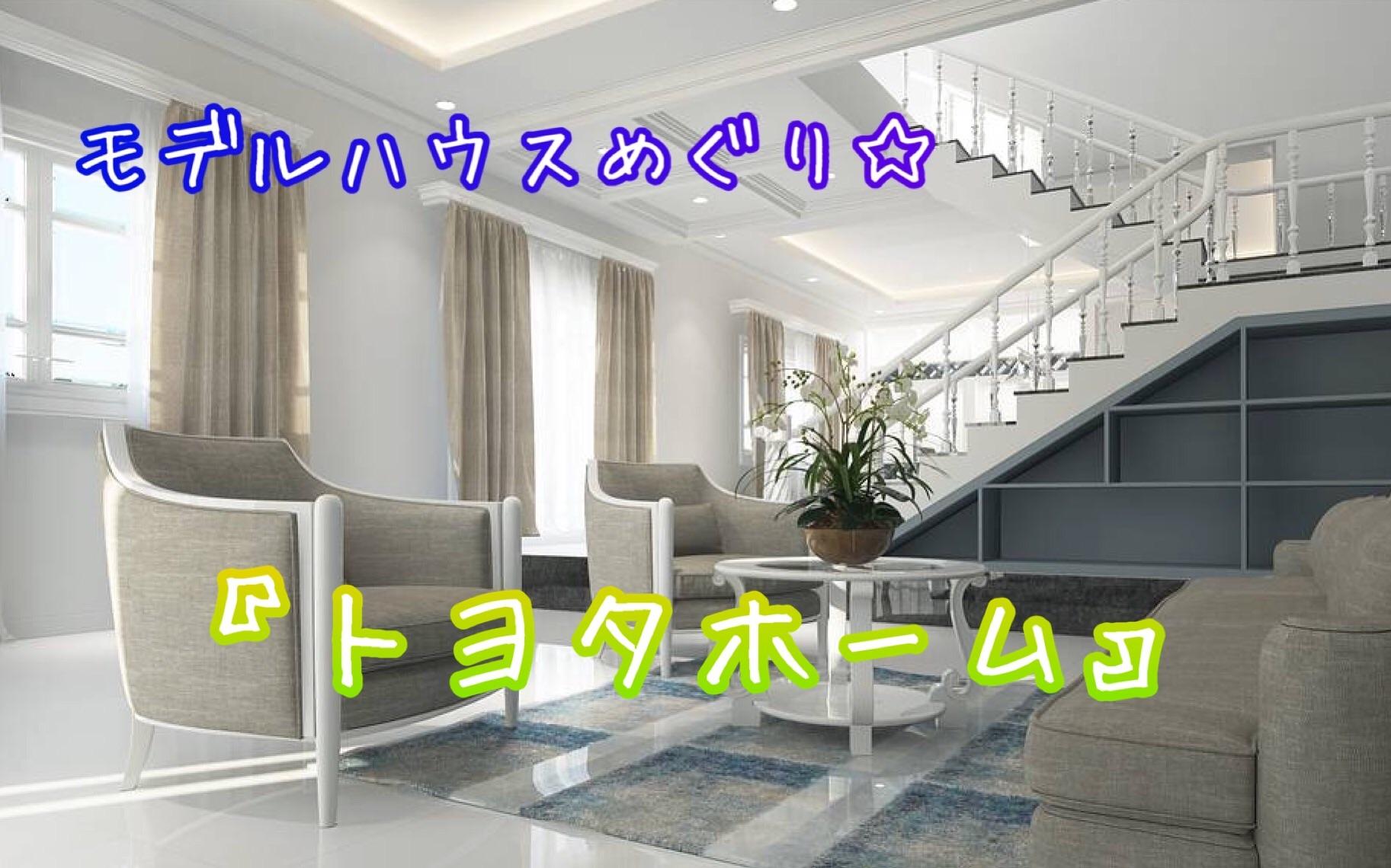 f:id:kanaemama:20180514145535j:image
