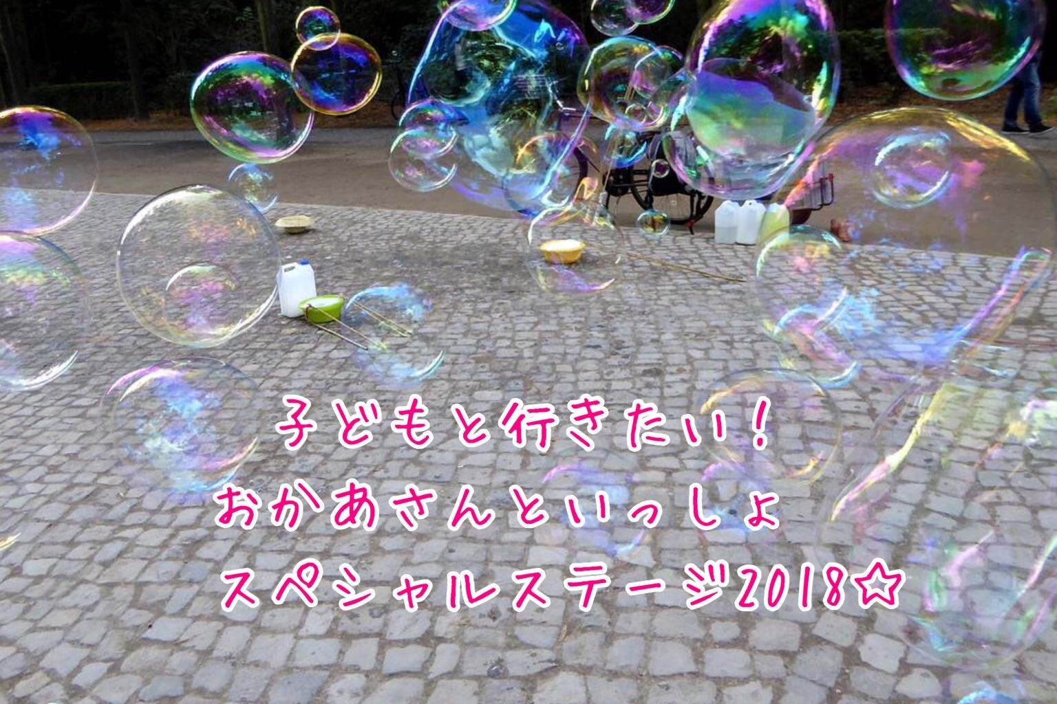 f:id:kanaemama:20180528193553j:image