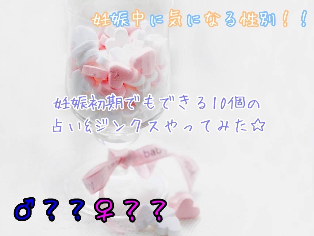 f:id:kanaemama:20181105090658j:plain