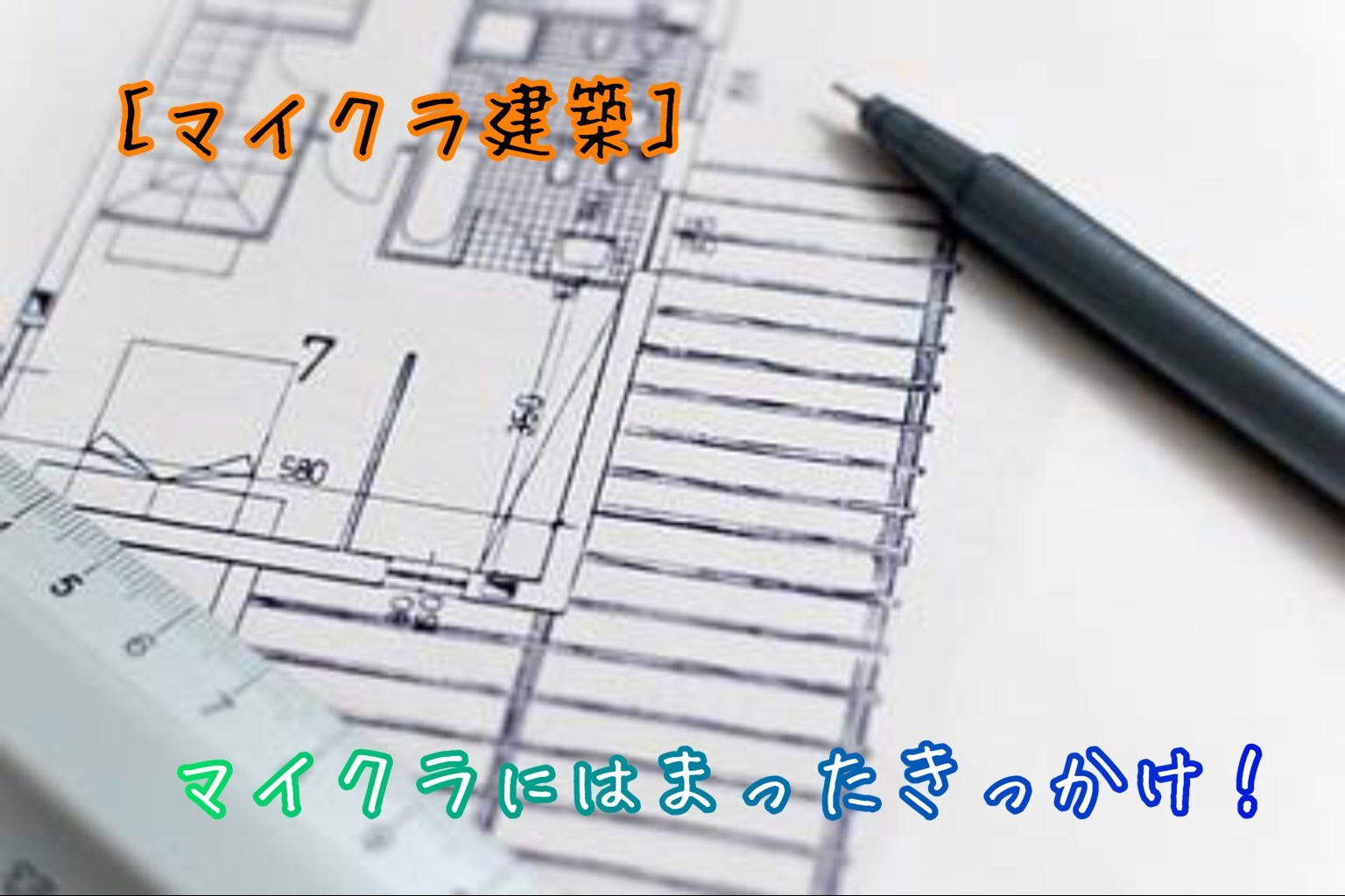 f:id:kanaemama:20190410185934j:image
