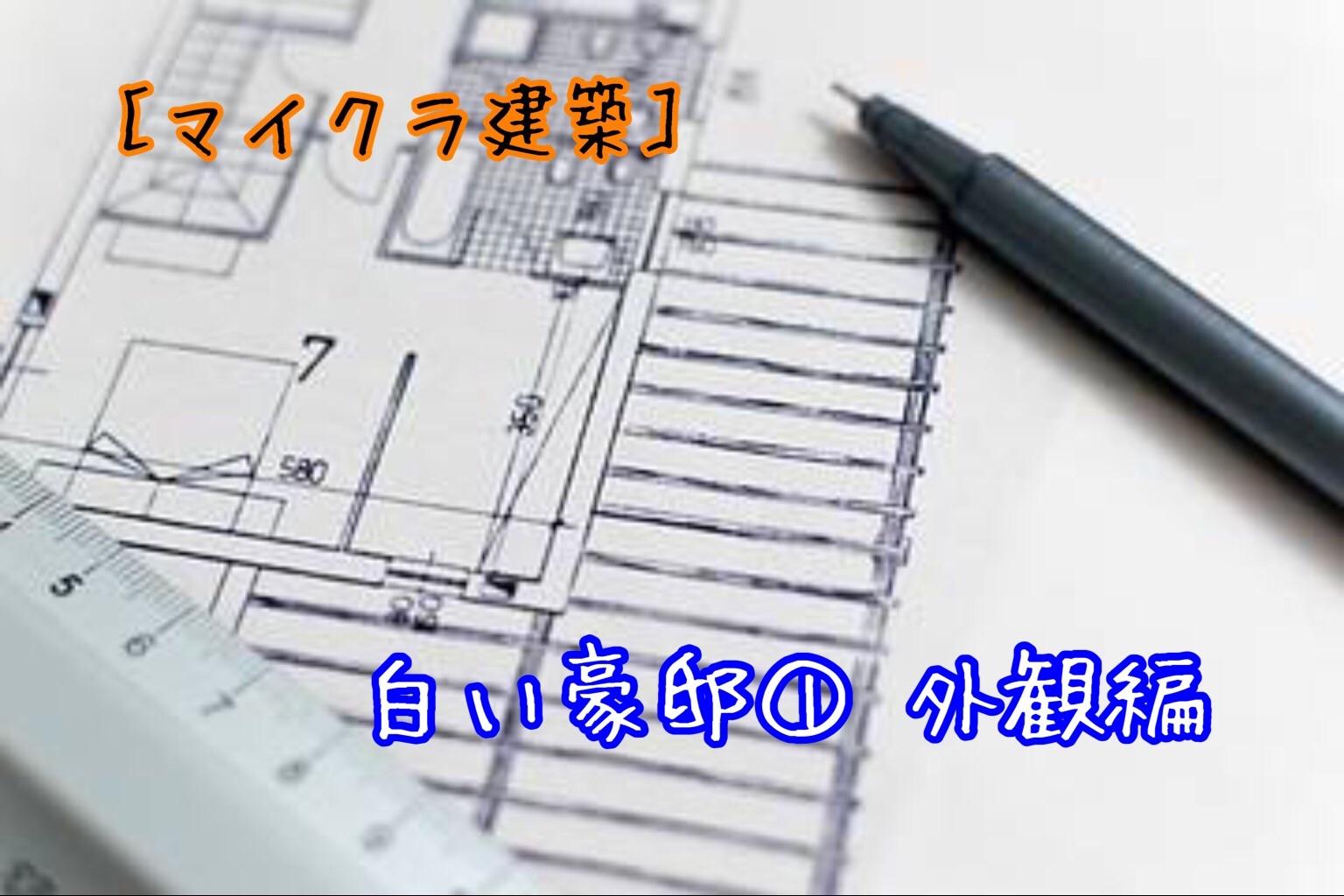 f:id:kanaemama:20190412101351j:image