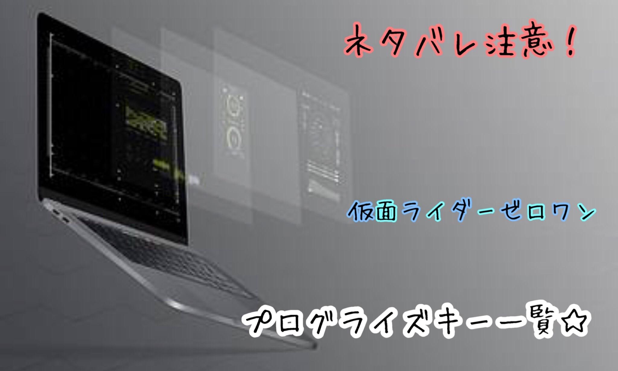 f:id:kanaemama:20190915090451j:image