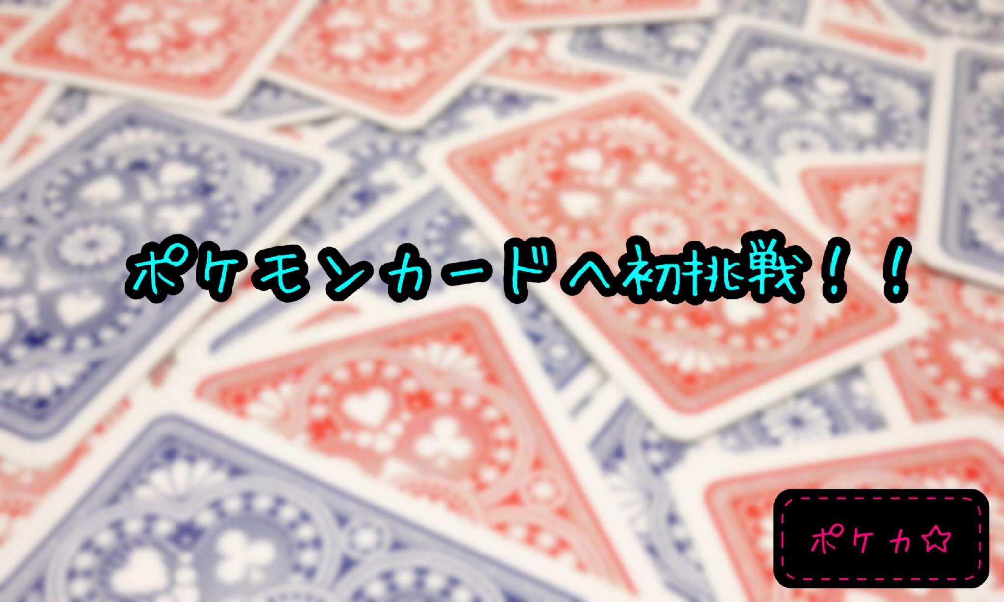 f:id:kanaemama:20200106152535j:image