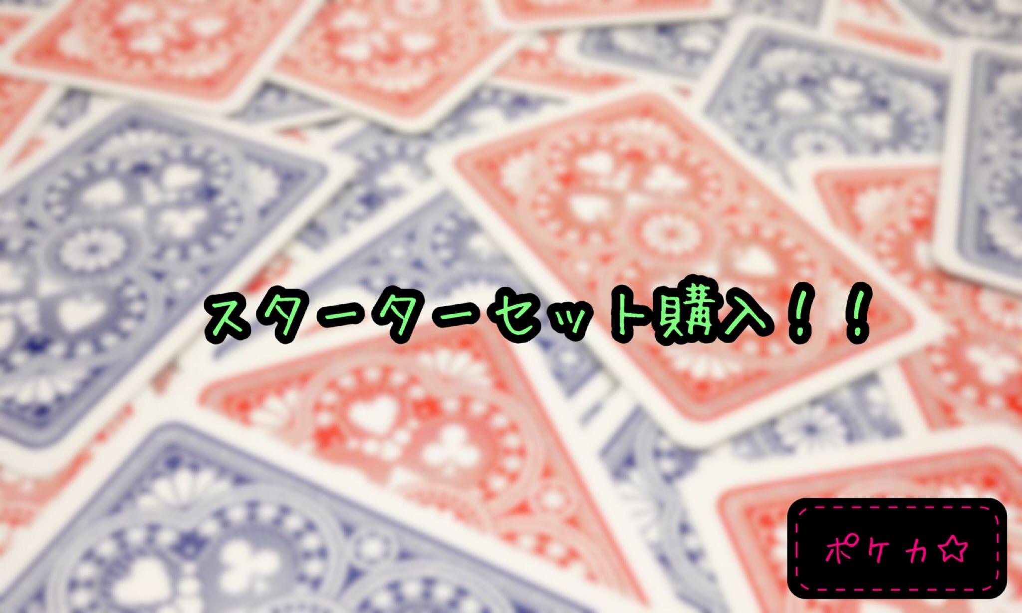 f:id:kanaemama:20200106152653j:image