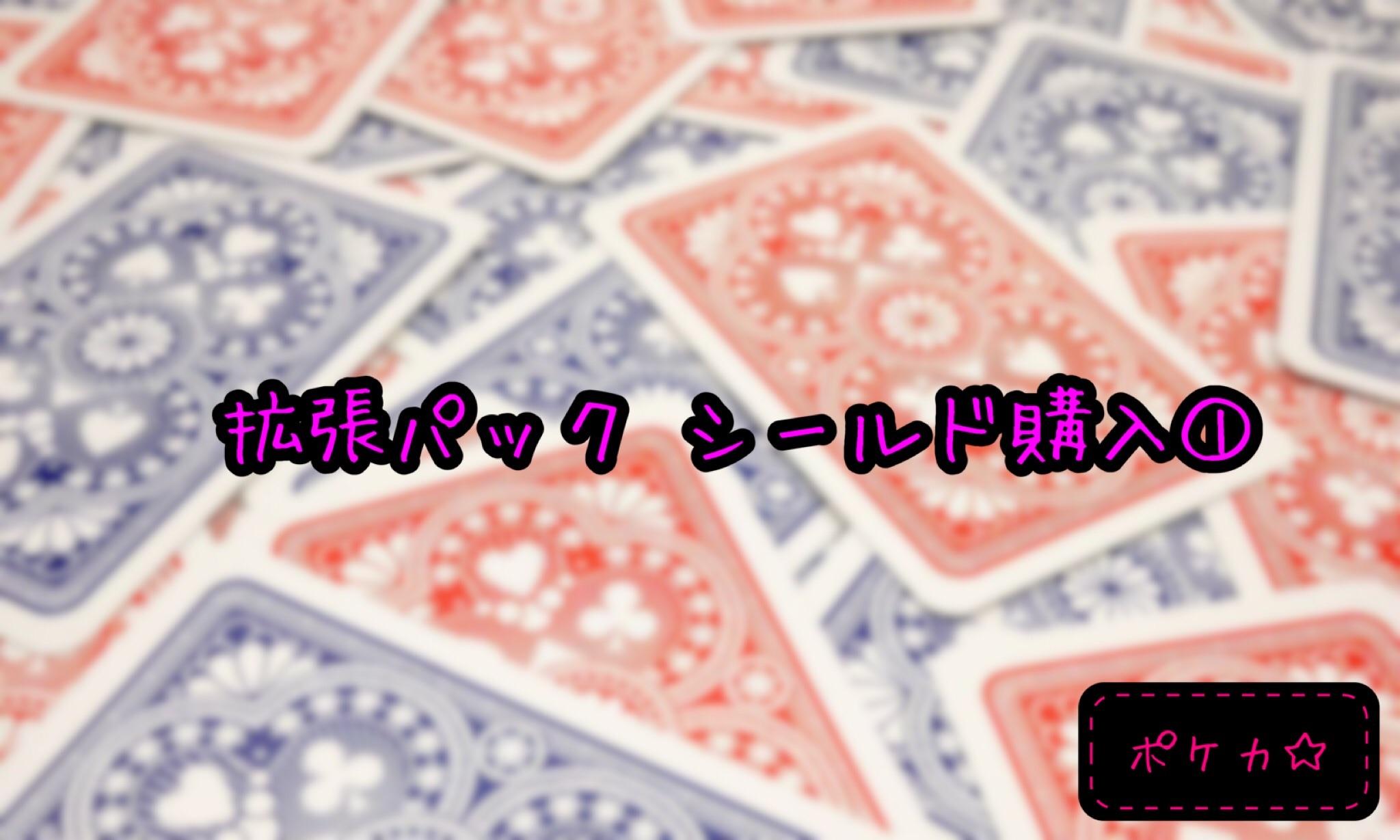 f:id:kanaemama:20200106152850j:image