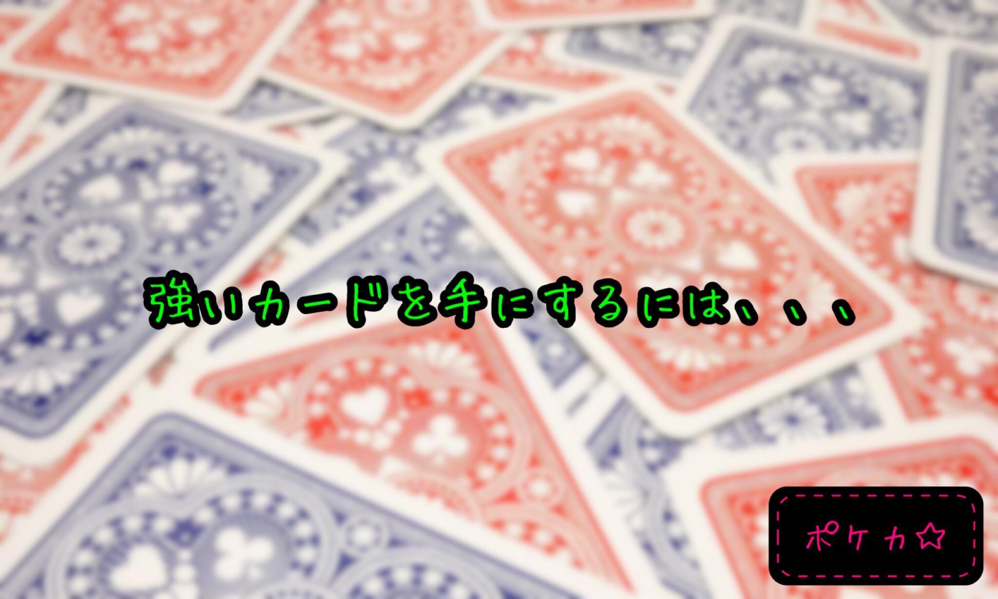 f:id:kanaemama:20200115085539j:image
