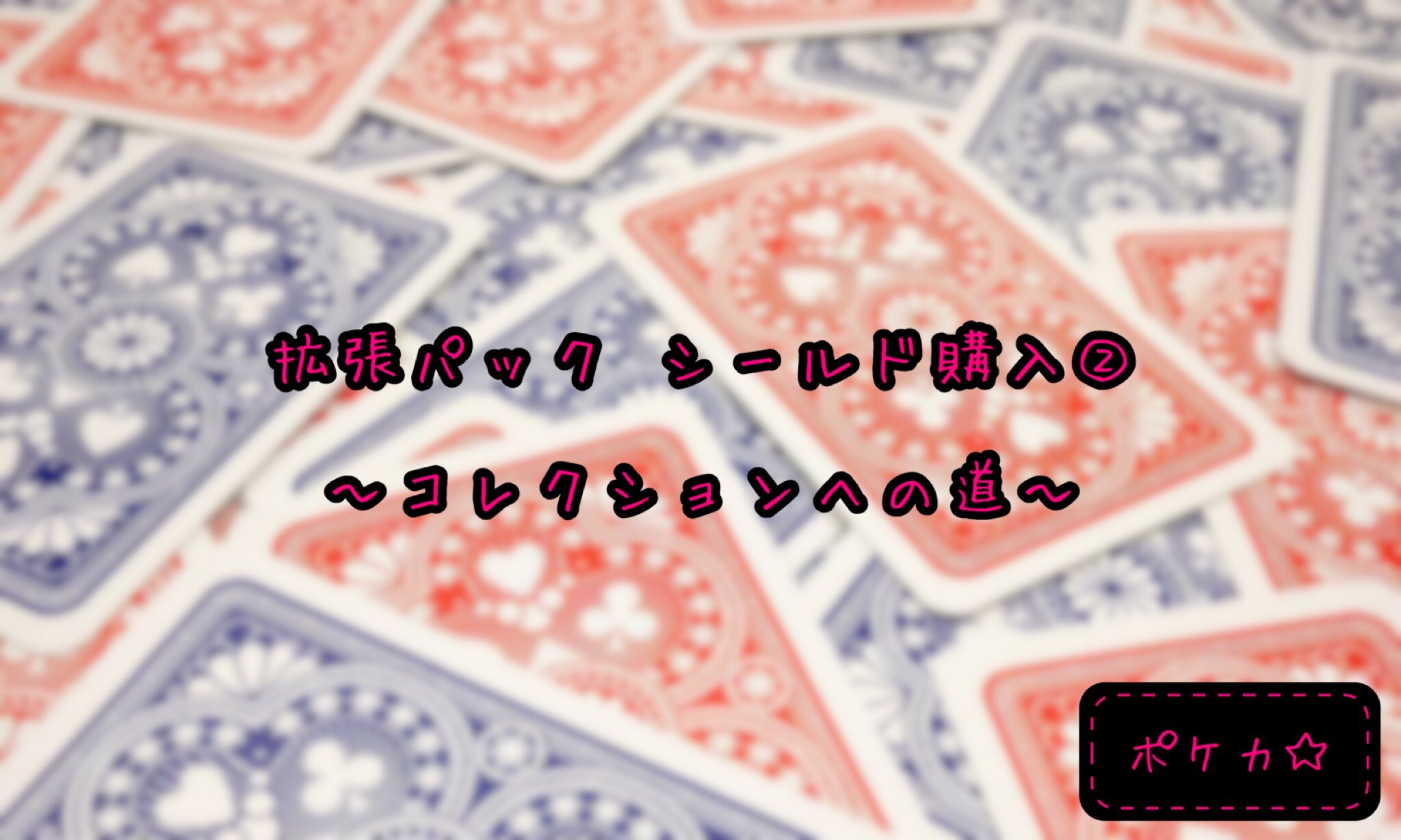 f:id:kanaemama:20200115085828j:image