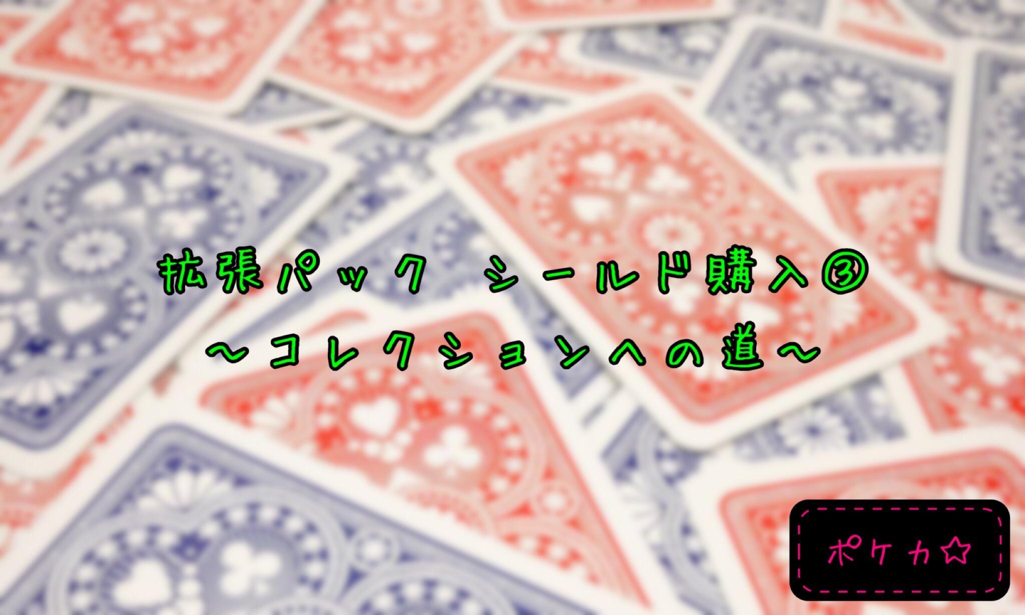 f:id:kanaemama:20200206090157j:image