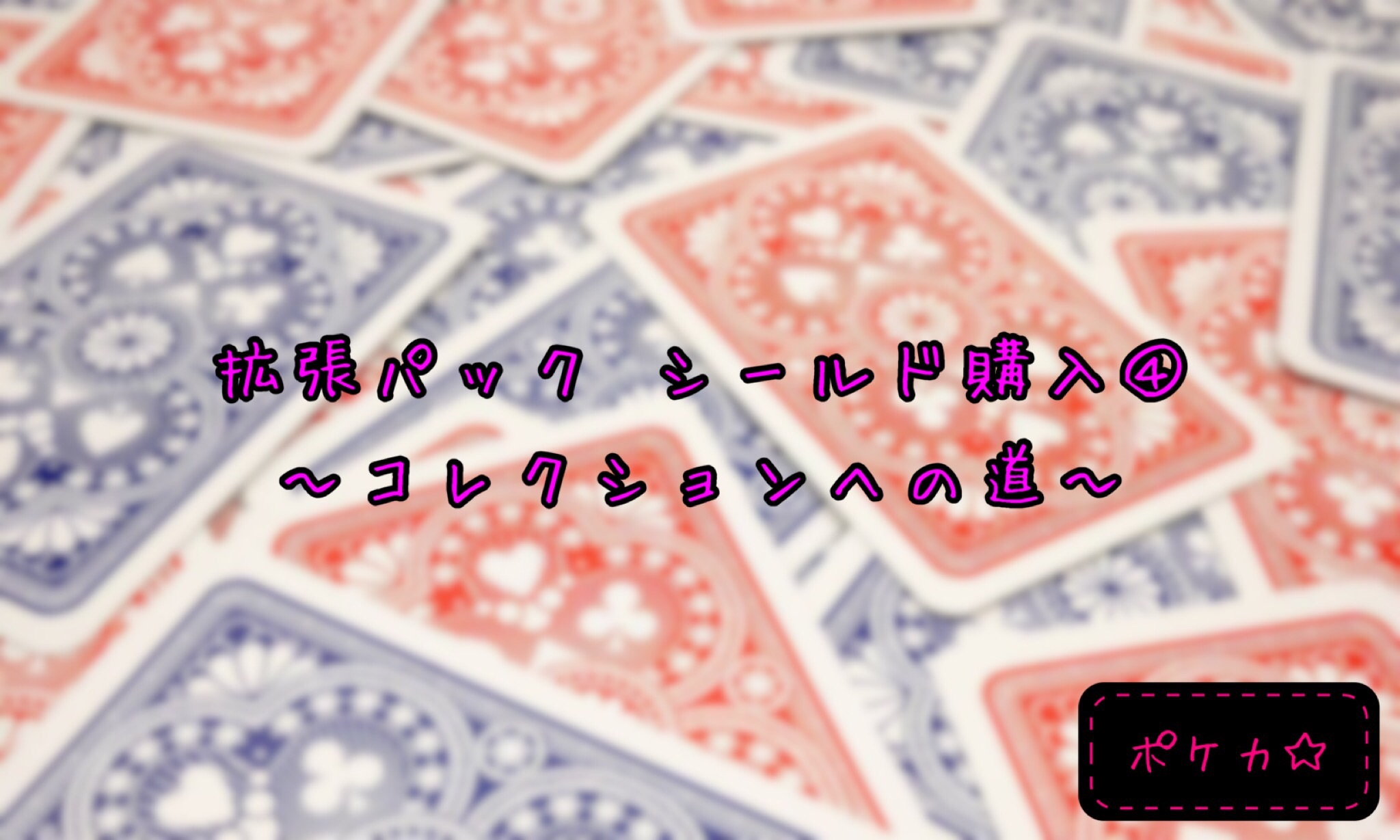 f:id:kanaemama:20200206090213j:image