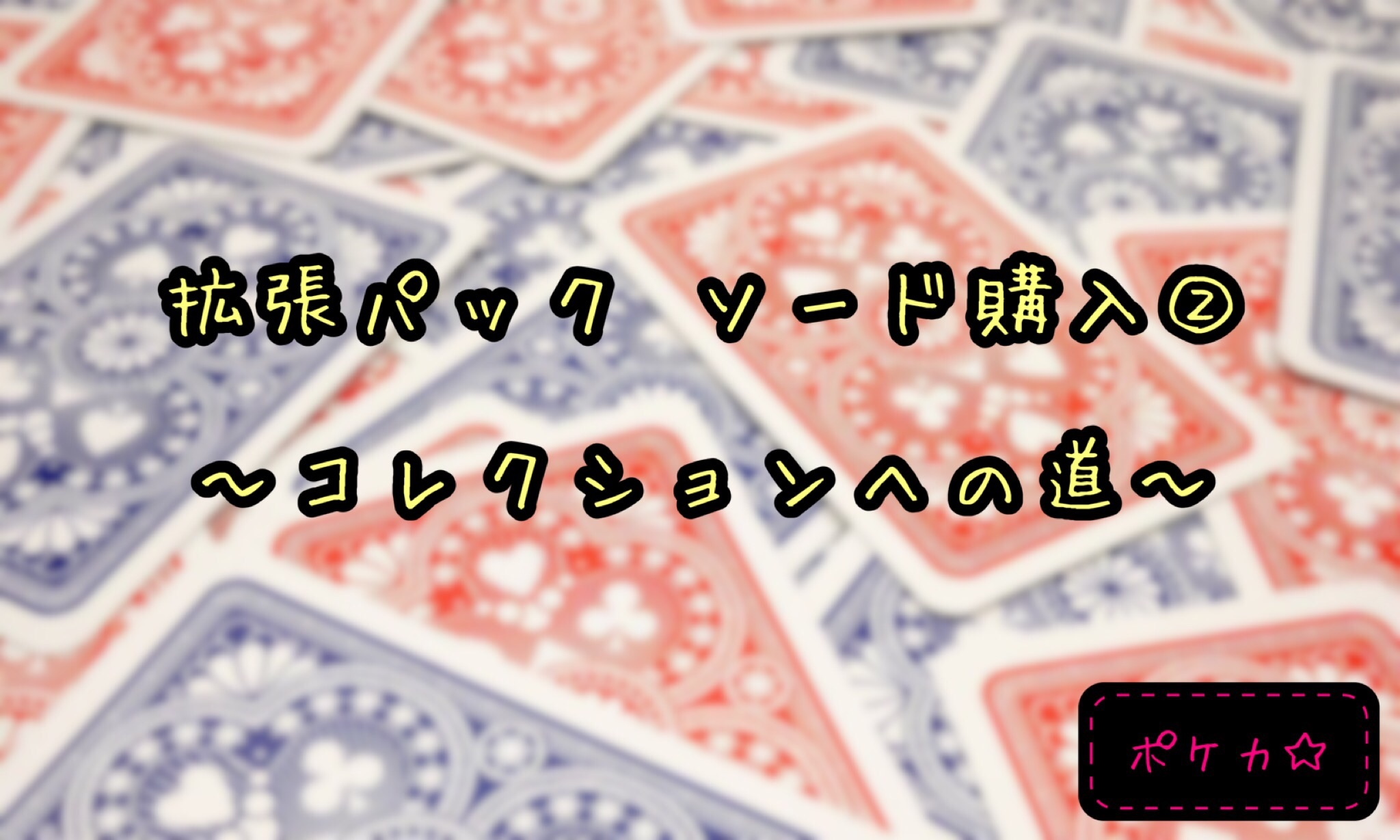 f:id:kanaemama:20200215100930j:image