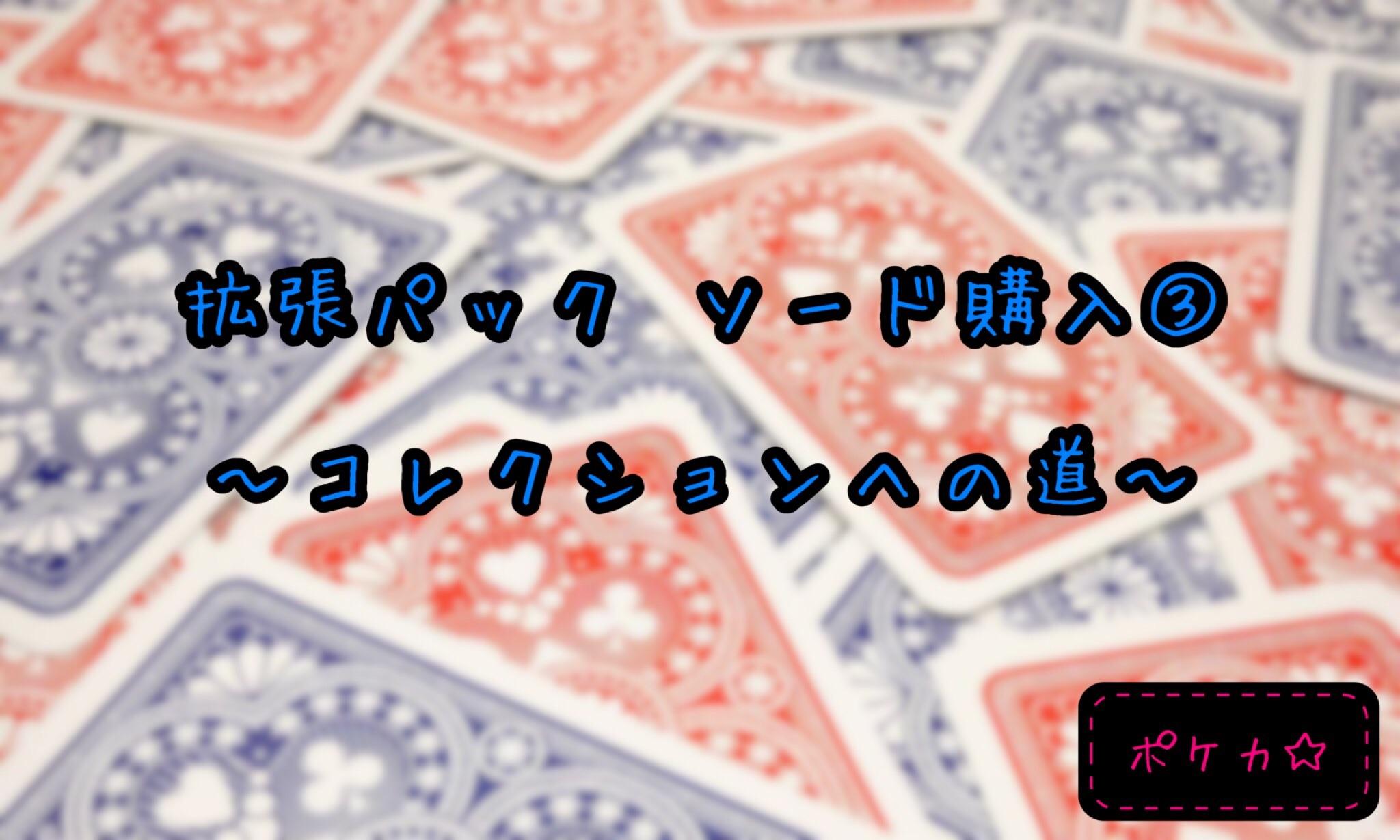 f:id:kanaemama:20200215101028j:image