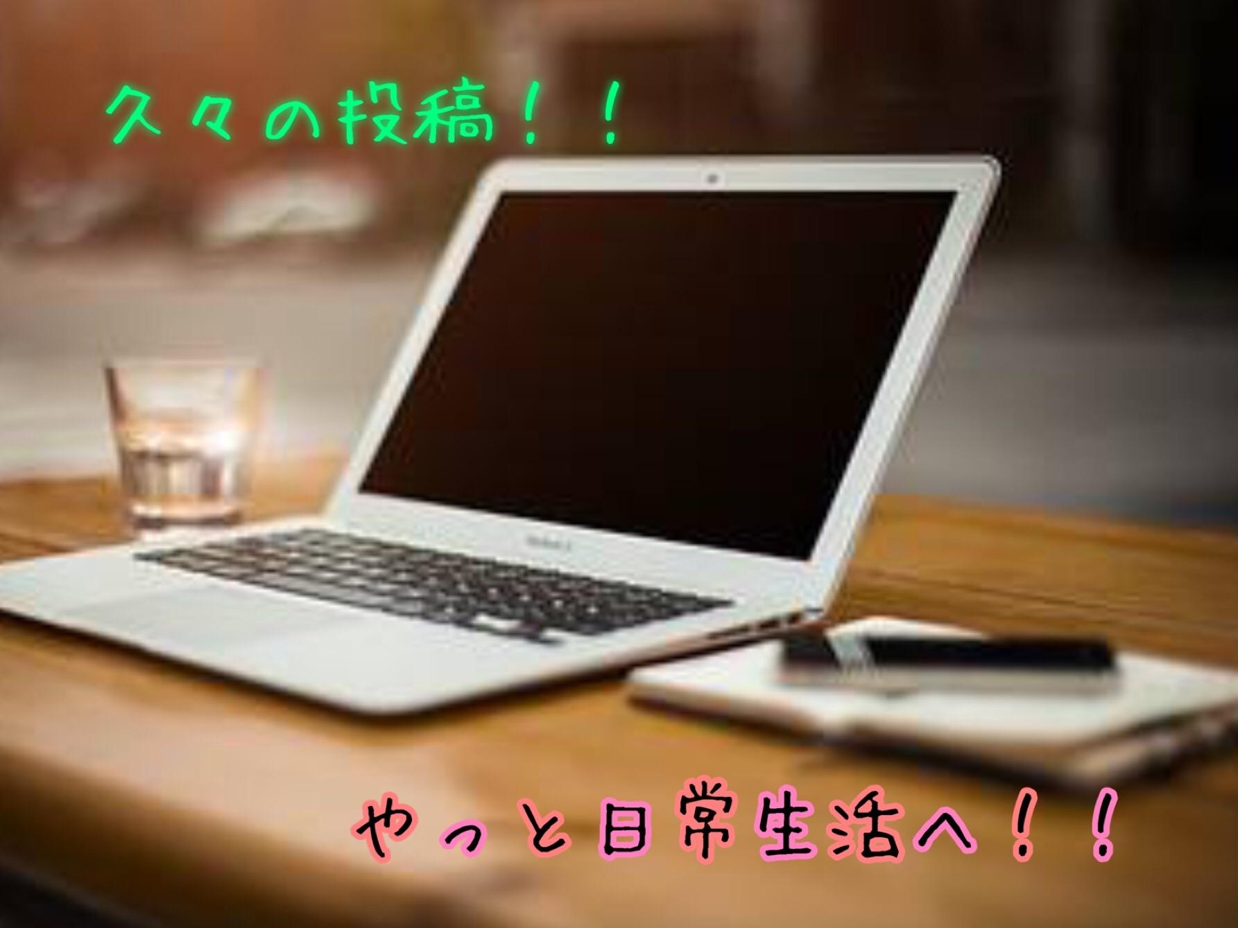 f:id:kanaemama:20200701121714j:image