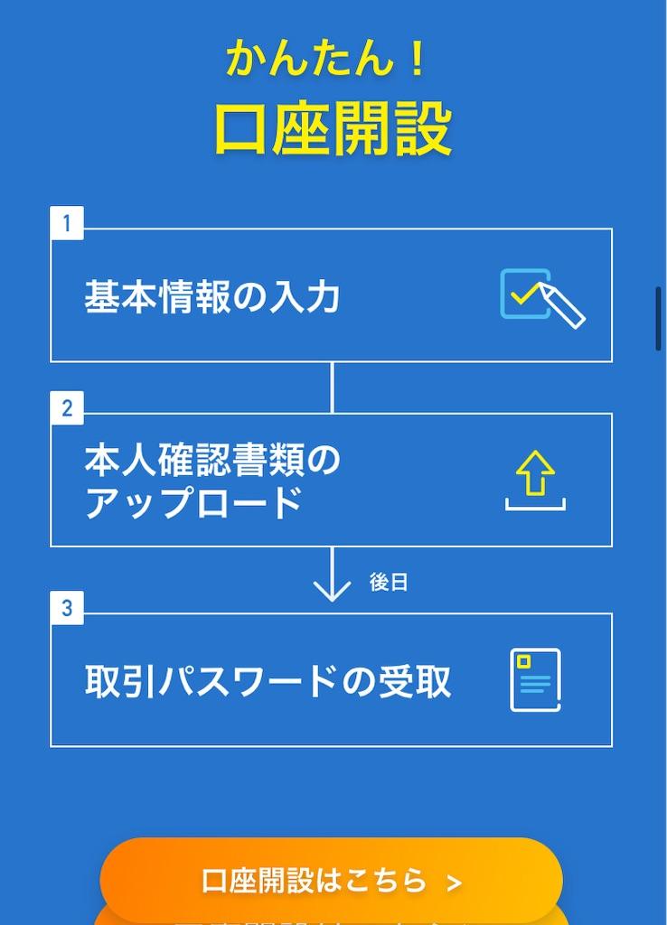 f:id:kanaemama:20201202134134j:image