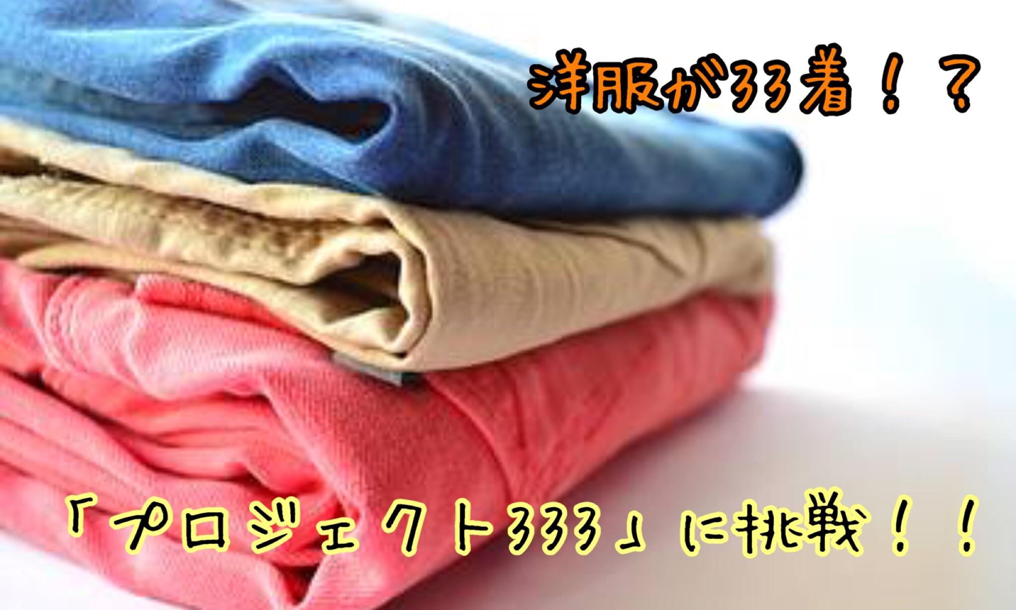 f:id:kanaemama:20210108065938j:image