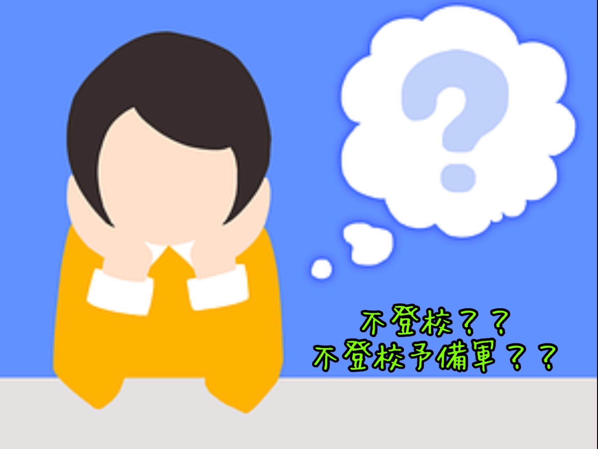f:id:kanaemama:20210201133757j:image