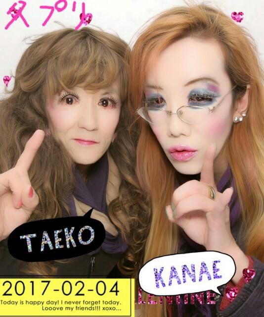 f:id:kanaenano1987:20170205002958j:plain
