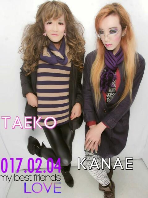 f:id:kanaenano1987:20170205003024j:plain