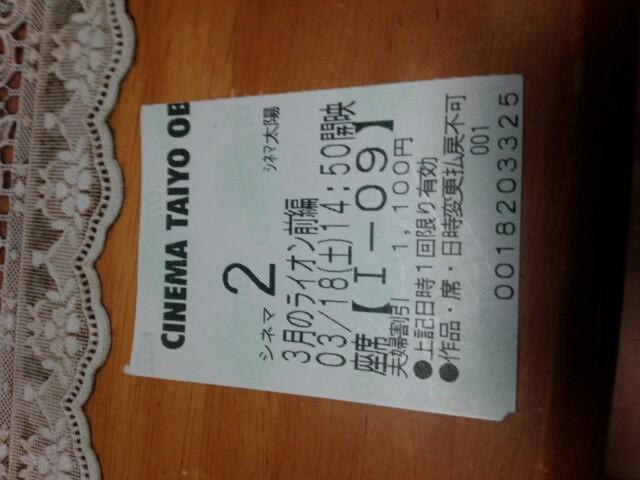 f:id:kanaenano1987:20170319155913j:plain