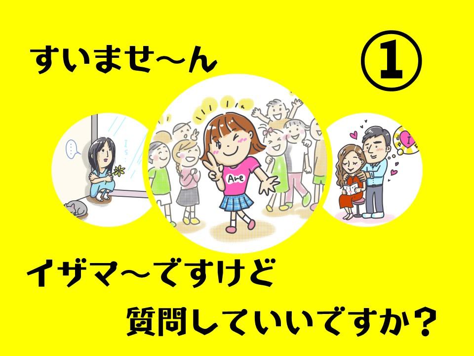 f:id:kanaeruEnglish:20200712192009j:plain