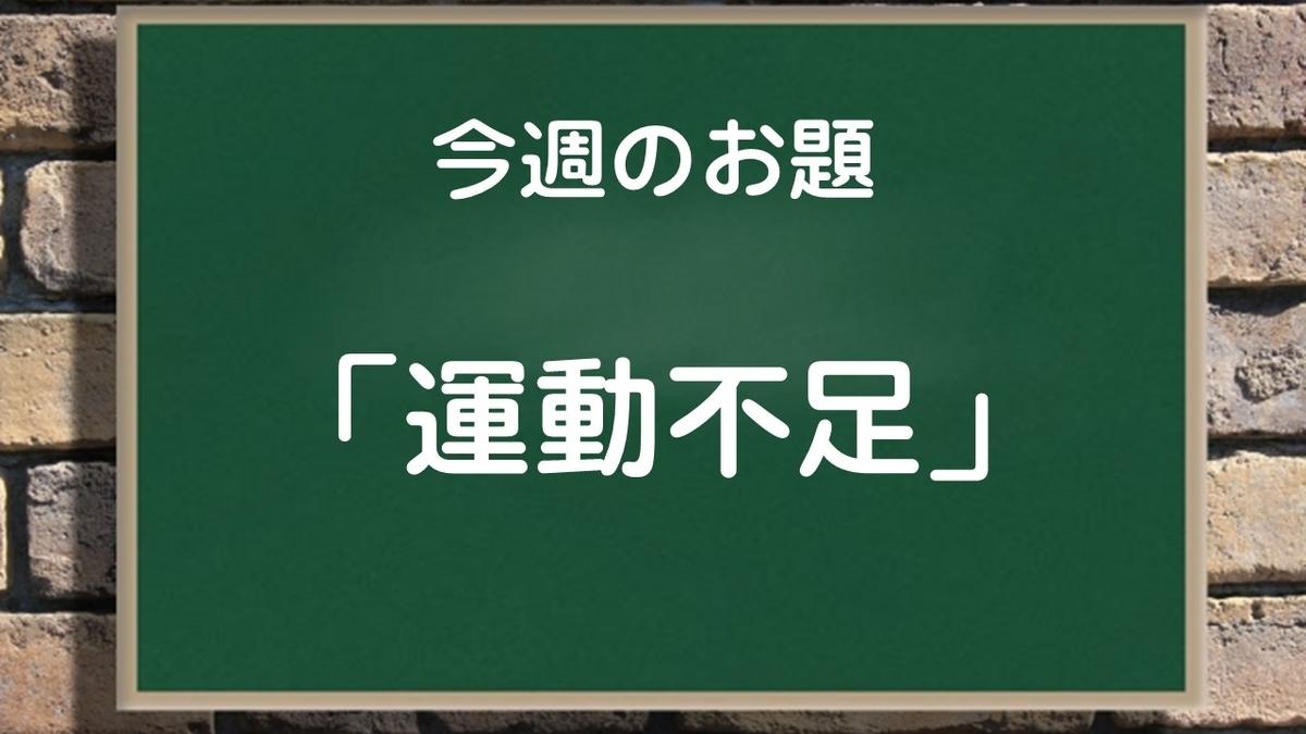 f:id:kanaeruEnglish:20201009110656j:plain