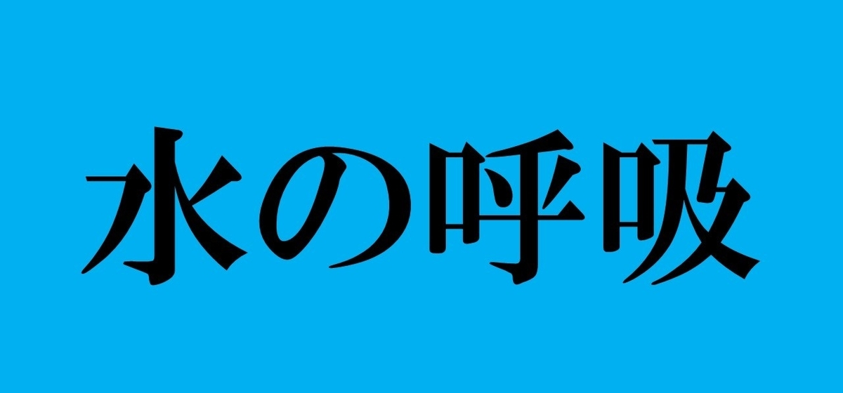 f:id:kanaeruEnglish:20201024120100j:plain