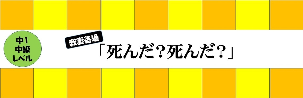 f:id:kanaeruEnglish:20201116131529j:plain
