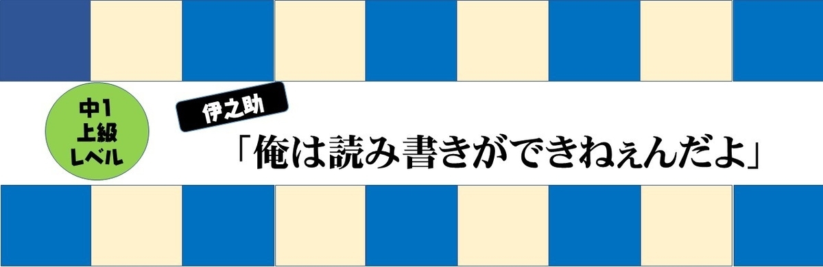 f:id:kanaeruEnglish:20201118115641j:plain