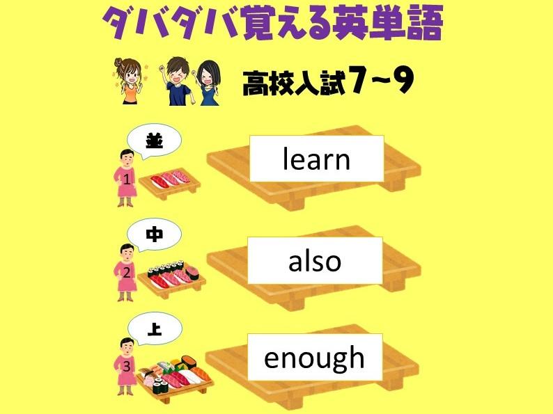 f:id:kanaeruEnglish:20201214124802j:plain