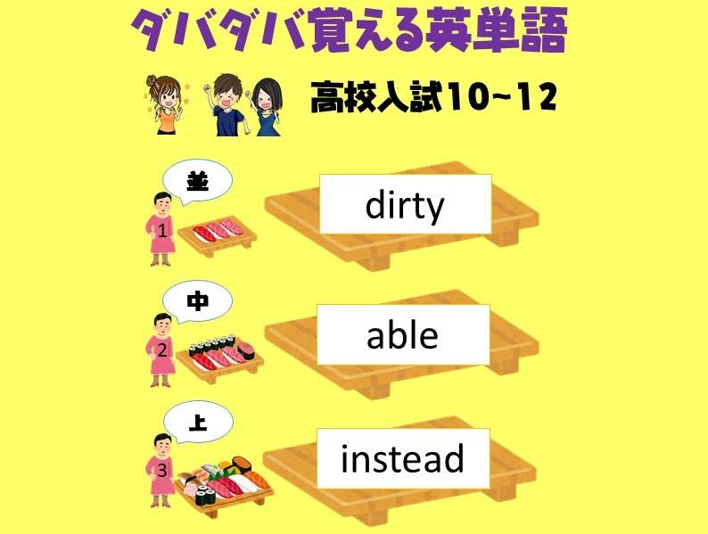 f:id:kanaeruEnglish:20201214124953j:plain