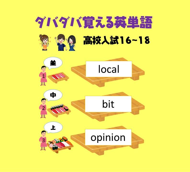 f:id:kanaeruEnglish:20201217234220j:plain