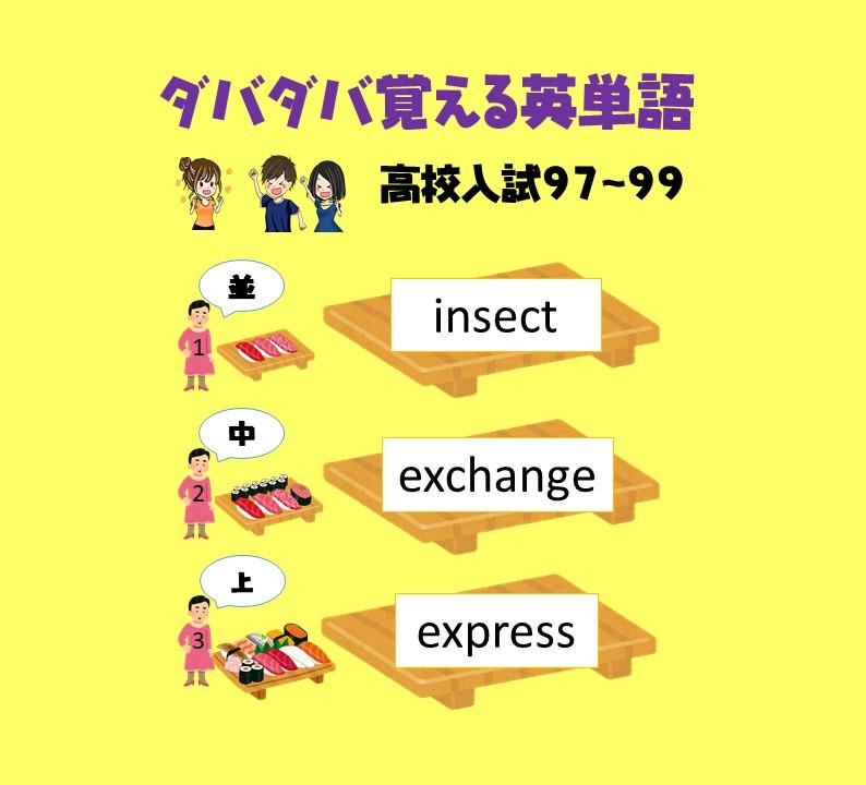 f:id:kanaeruEnglish:20210103225319j:plain