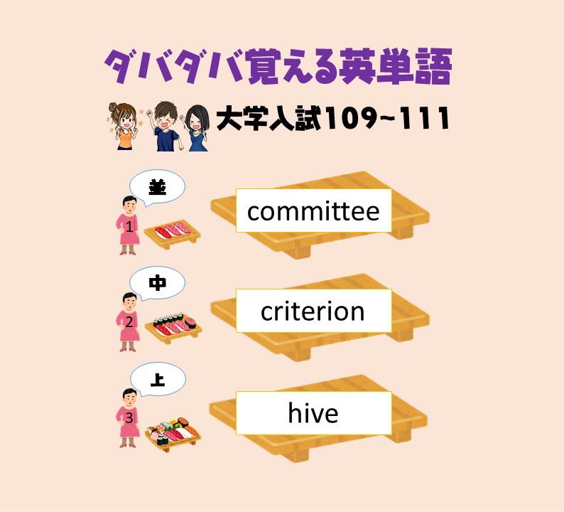 f:id:kanaeruEnglish:20210113140046j:plain