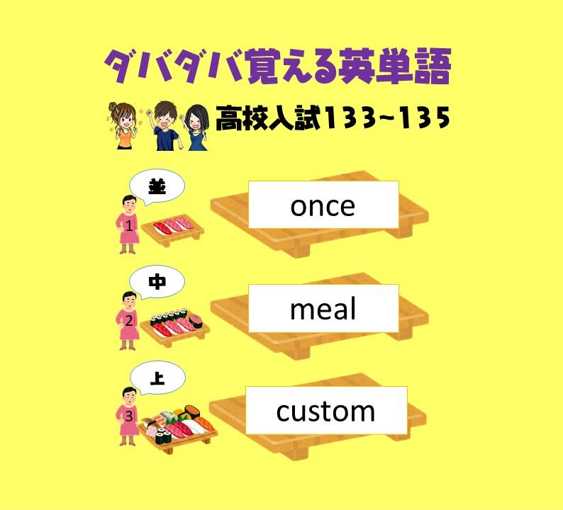 f:id:kanaeruEnglish:20210123125022j:plain
