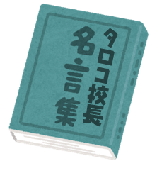 f:id:kanaeruEnglish:20210201003459p:plain