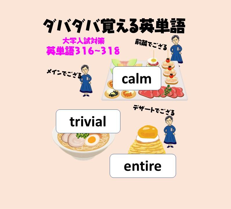 f:id:kanaeruEnglish:20211006124121j:plain
