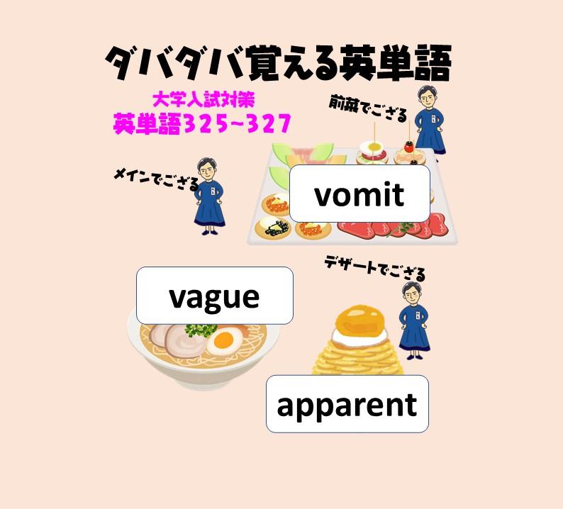 f:id:kanaeruEnglish:20211012091046j:plain