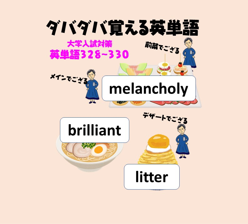 f:id:kanaeruEnglish:20211013094852j:plain
