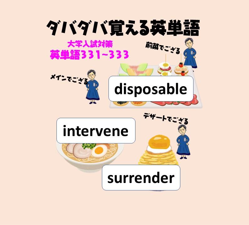 f:id:kanaeruEnglish:20211014095316j:plain