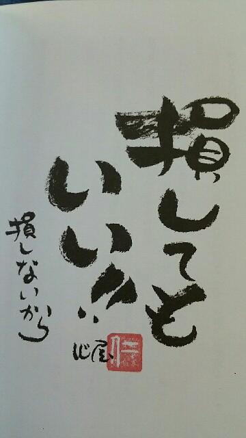 f:id:kanaeya6411gmailcom:20170515120725j:image