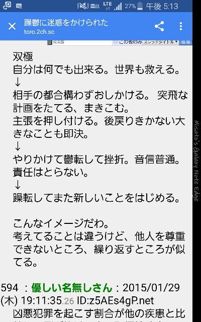 f:id:kanaeya6411gmailcom:20170607194054j:image