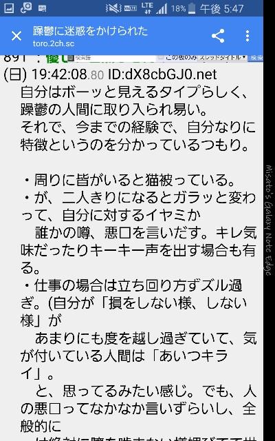 f:id:kanaeya6411gmailcom:20170607194123j:image