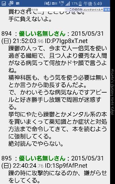 f:id:kanaeya6411gmailcom:20170607194146j:image