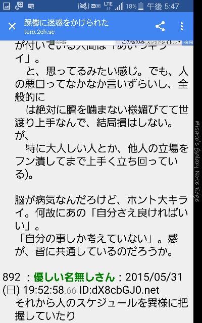 f:id:kanaeya6411gmailcom:20170607194519j:image