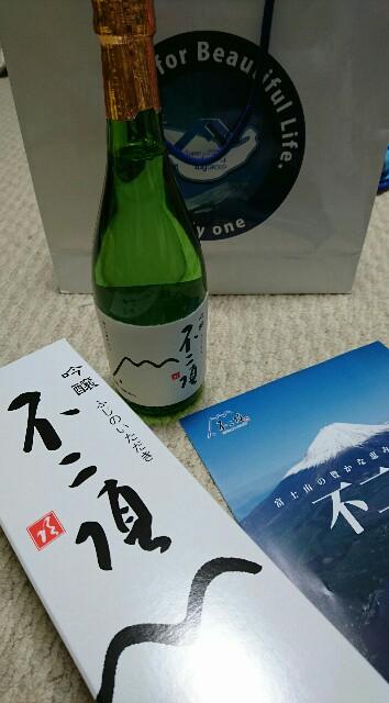f:id:kanaeyou:20161110112549j:image