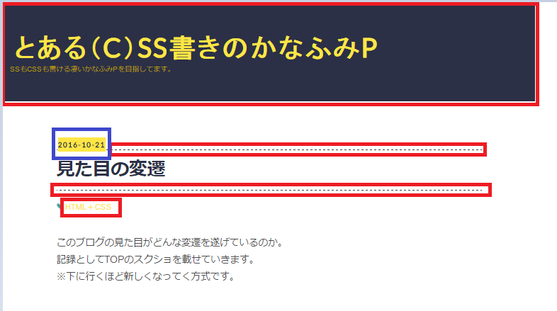 f:id:kanafumi-ojisan:20161022165806p:plain