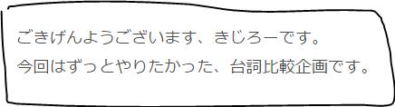 f:id:kanafumi-ojisan:20161106220044p:plain