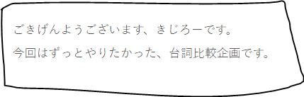 f:id:kanafumi-ojisan:20161106220803p:plain