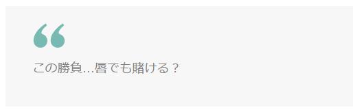 f:id:kanafumi-ojisan:20161106221324p:plain
