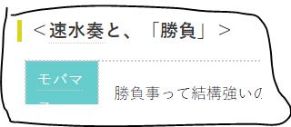 f:id:kanafumi-ojisan:20161106221715p:plain